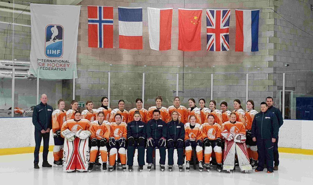 Nederland U18 Dumfries IJshockey
