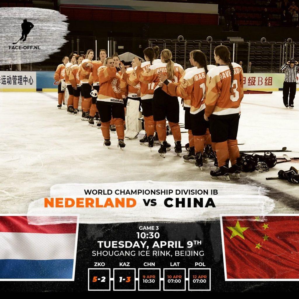 Oranje China WK Division IB