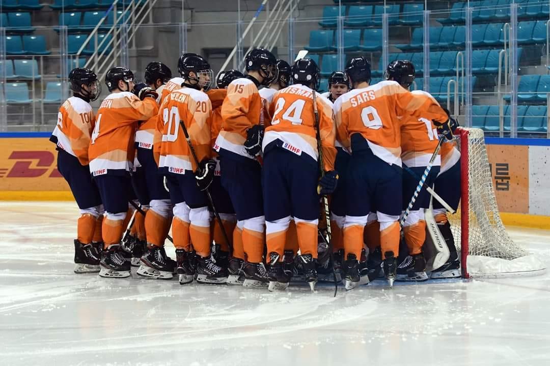 Oranje U20
